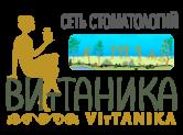 """Сеть стоматологических клиник """"Витаника"""""""