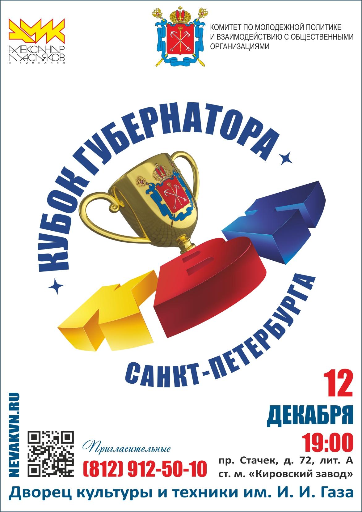 2016-12-12